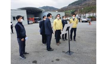 도로공사, 겨울철 고속도로 안전대책 행안부 현장수검 실시