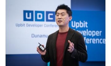 """'업비트 개발자 컨퍼런스 2020' 성료…""""블록체인 제도화되면 일상이 혁명"""""""