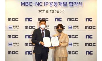 엔씨, MBC와 IP 공동개발 협약 체결