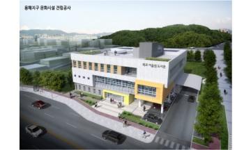 목포시, 용해지구 문화복합시설 어울림도서관 착공