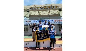 인천 계양구청 양궁선수단, 제32회 한국실업연맹 회장기 단체전 1등