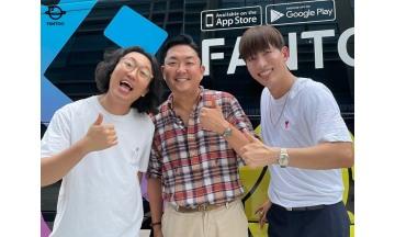 코미디언 김경진, '팬투더제이'에서 트로트 부캐 '신하'로 활약