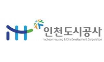 iH공사, 부평십정 더샵·송림 파크푸르지오 상가 입찰공급