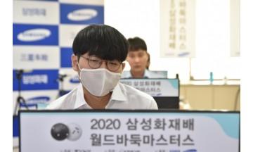 삼성화재, '2021 삼성화재배 월드바둑마스터스' 개최