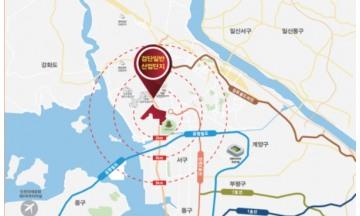 iH공사, 검단일반산업단지 지원시설용지 및 주차장용지 공급